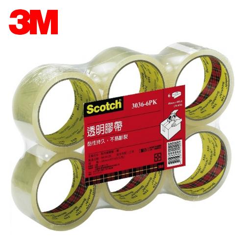 3M 3036 2吋OPP透明封箱膠帶 ( 48mm x 40y  ) - 單捲 / 整包