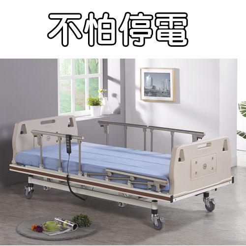 電動床 三馬達 居家型F-03-ABS