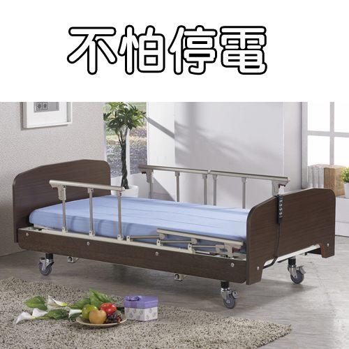 電動床 三馬達 居家型F-03-木飾