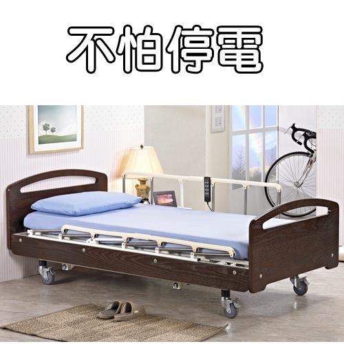 電動床 三馬達 居家型F-03LA-木飾