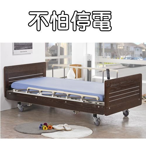 電動床 三馬達 居家型F-03JP-木飾