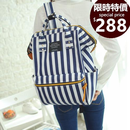 後背包-優質大開口原宿風後背包包-寶來小舖 現貨販售