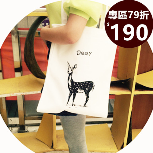 帆布包-現貨販售-百搭趣味麋鹿側背帆布包手提包-寶來小舖-Deer09