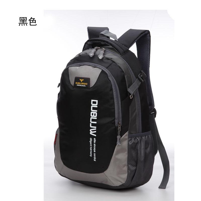 後背包.側背包.書包.旅行包【優質DUB大容量防水尼龍後背包】寶來小舖(現貨 附發票)