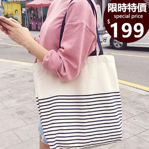 帆布包-現貨販售-簡約條紋側背帆布包手提包 共2色-寶來小舖-TWIN06