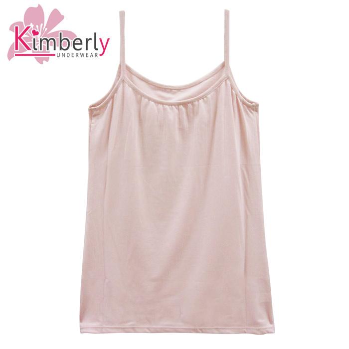 【Kimberly】萊賽爾纖維(天絲棉)長版背心式細肩帶內衣-KLL-11032-膚色