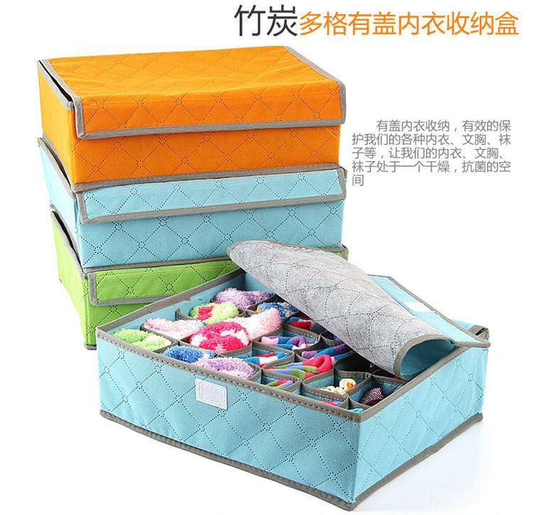 (隨機出貨)彩色竹炭24格收納盒軟蓋儲物袋防塵防潮衣物整理箱 79元