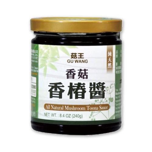 香菇香椿醬
