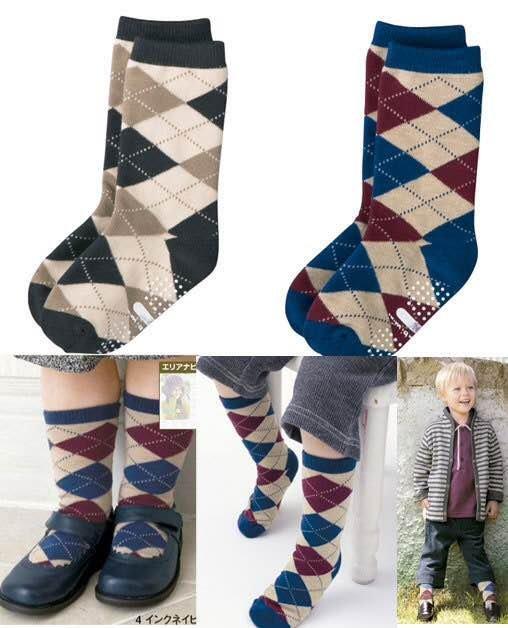 =優生活=日本CO*BI 英倫風男童襪 經典格子兒童中筒襪 菱形圖案 男童棉質中筒襪 有防滑顆粒 兩雙一包