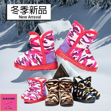 ALMANDO-KIDS ●迷彩加厚內絨毛靴●兒童雪靴/保暖靴/ 25-30小尺碼