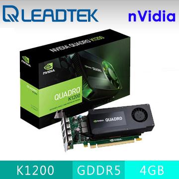 麗臺 NVIDIA Quadro K1200 4GB GDDR5 PCI-E 工作站繪圖卡