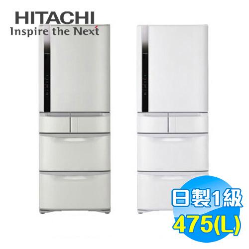 日立 HITACHI 477L日本原裝五門變頻電冰箱 RS49FJ
