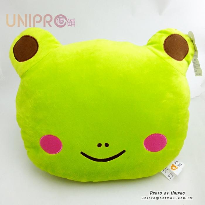 【UNIPRO】微笑青蛙12吋 頭型抱枕 靠枕 午安枕 FROG