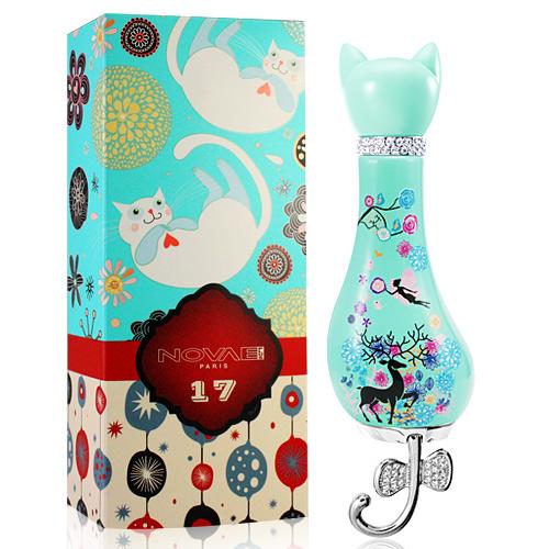 【Novae Plus】 夢幻17系列香水 50ml +送  耶誕禮物禮盒組(貓小香+身體乳+沐浴精)