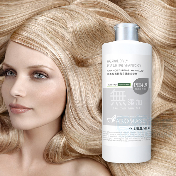 Aromase 艾瑪絲 草本胺基酸每日健康洗髮精 (500ml)【巴布百貨】