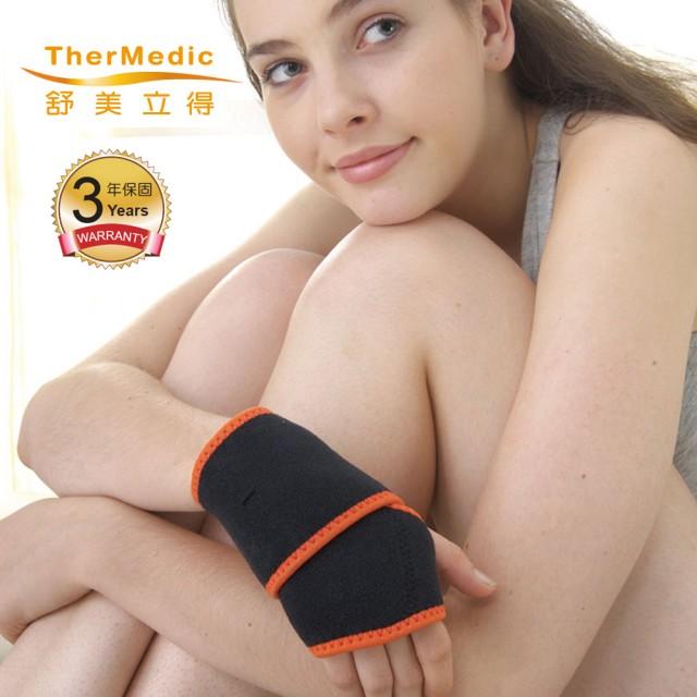 【舒美立得】多功能深層遠紅外線熱敷+冷敷腕部護具(PW130)