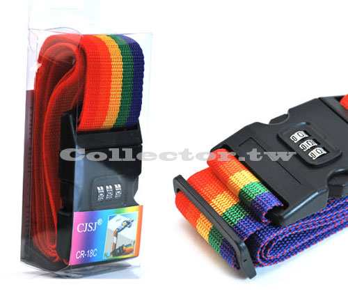 【F14040101】高品質密碼鎖扣 彩虹綁箱帶 行李加固帶 避免爆箱的窘況