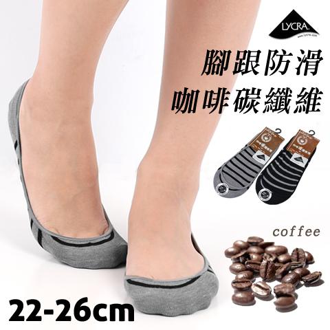 【esoxshop】咖啡碳 腳跟止滑襪套 條紋款 台灣製 本之豐
