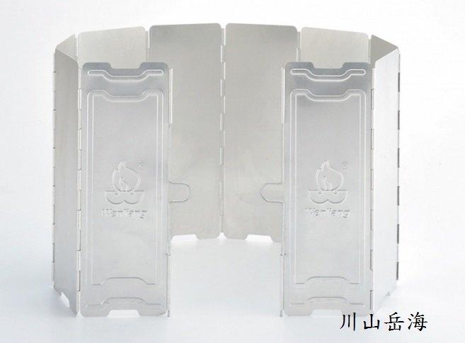 [ Wen Liang 文樑 ] 鋁製10片擋風板 / 露營 / 登山 /茶壺 / 鍋爐 / 9703