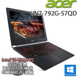 ACER VN7-792G-57QD  筆記型電腦 17.3FHD i5-6300HQ/17.3 吋 FHD/GTX 960M 2G/8G/128GSSD+1TB/Win 10 電競機