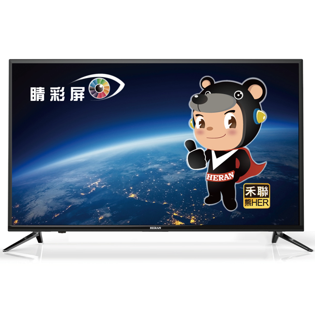 HERAN 禾聯 32吋 LED液晶顯示器 (HC-32DA2)