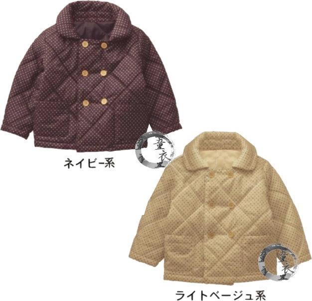 童衣圓【AD066】AD66點點防風外套 超輕量 防風 鋪棉 刷毛 外套~80.90.100