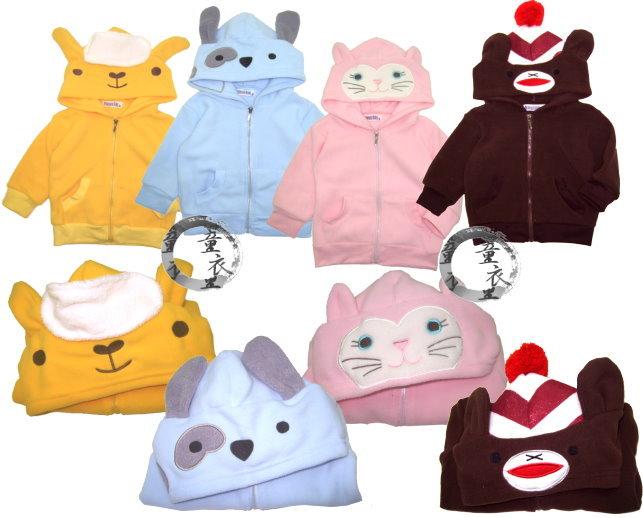 童衣圓 【AD101】AD101繽紛動物外套 中厚綿 綿絨 含帽 動物 造型 保暖 外套 外搭~90.100.110.120