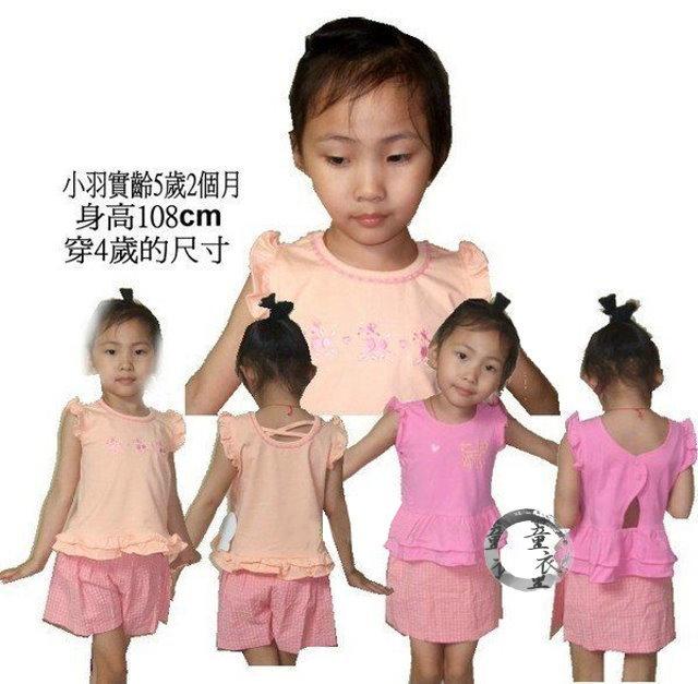 童衣圓【AG004 】 AG4裙式上衣2件組 花邊裙式上衣 褲裙/褲裙/短裙 2件組~2T.4T.6T