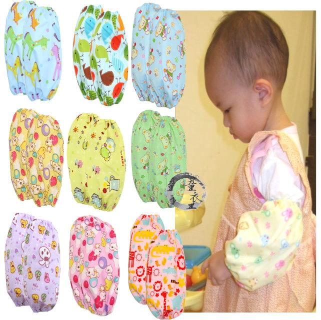 童衣圓【B058】B58寶寶袖套 防髒塵、純棉 手臂套 鬆緊束口 可搭配 工作圍裙