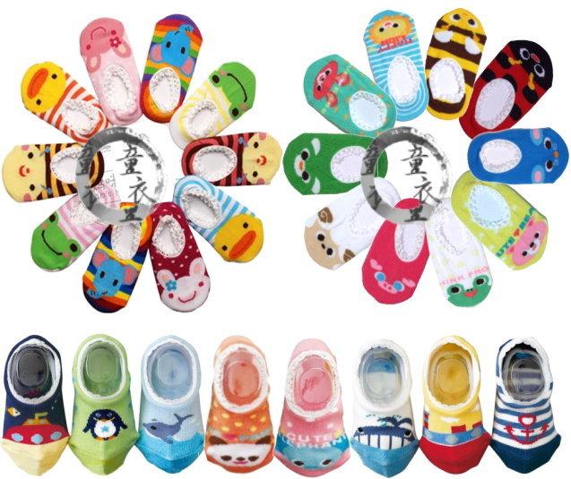 童衣圓【C027】C27花邊地板襪 襪子 短襪 寶寶襪 船襪 寶寶 花邊襪 不束縛 小腿