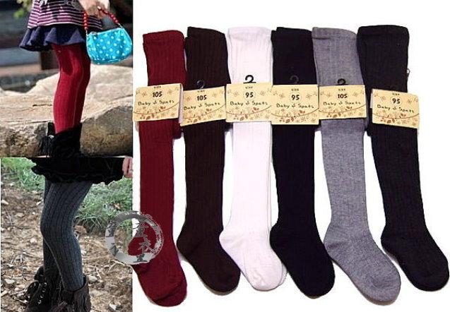 童衣圓【D008】D8多色褲襪 素面 素色 基本款 寶寶 百搭 褲襪 保暖褲 內搭褲 ~95.105.115.125