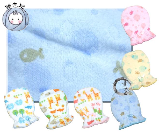 童衣圓【H016】H16印花護手套 中厚綿 空氣綿 保暖 純綿 新生兒手套 護手套 防抓手套