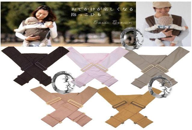 童衣圓【H037】H37減壓背巾 背帶 揹帶 雙肩加厚 減壓 大型 寬版 可調整型 X型 背巾 附收納袋
