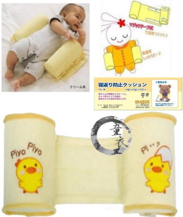 童衣圓 【K045 】K45防側翻枕新生兒 嬰兒枕 定型枕 固定枕 安睡靠枕 防側翻枕 扁頭預防枕