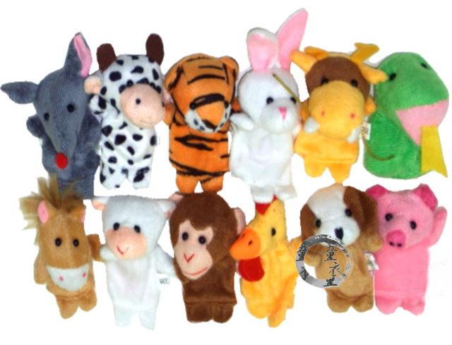 童衣圓【N012】N12生肖指偶 親子必備 角色扮演 手偶 表演 說故事 玩遊戲 道具 益智玩具