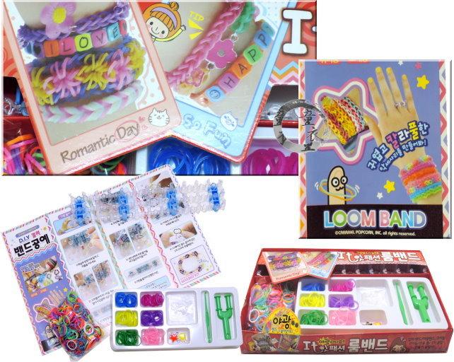 童衣圓【N018】N18編織器 彩虹編織 手工 橡皮筋 編織 手鍊 手環 創意 DIY 益智 套件組