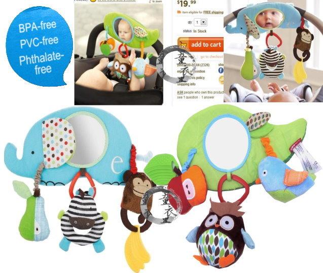 童衣圓 【N020】N20車掛 可愛 動物 BB器 鈴噹 固齒器 手搖鈴 安全鏡 哈哈鏡 安撫 刺激聽/視覺