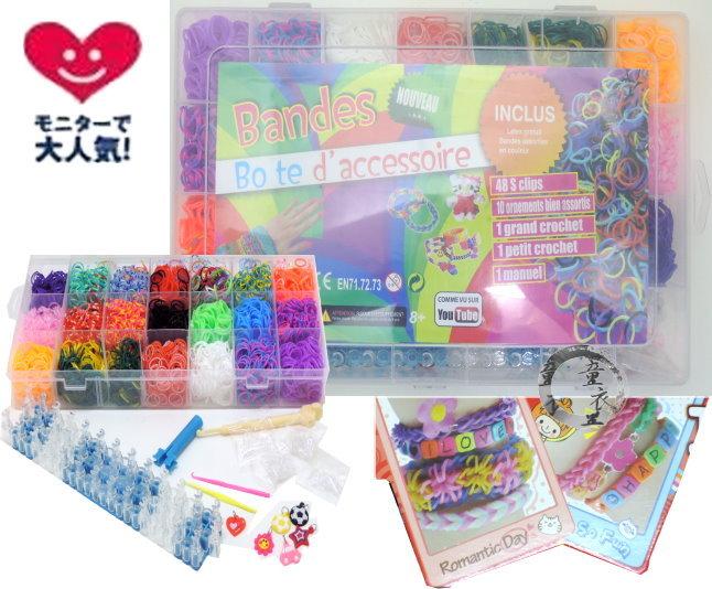 童衣圓【N027】N27收納盒編織器 手工 彩虹編織 橡皮筋 手鍊 手環 創意 DIY 益智 套件組