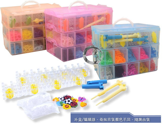 童衣圓【N028】N28三層編織器 手工 彩虹編織 橡皮筋 編織 手鍊 手環 創意 DIY 益智 套件組