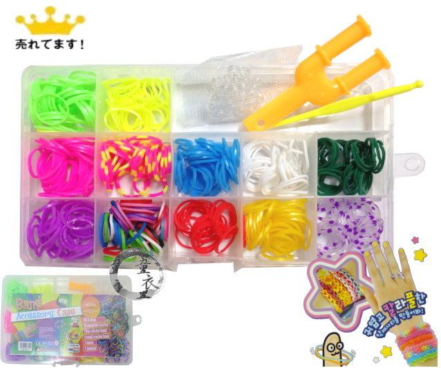 童衣圓 【N031】N31輕便編織盒 彩虹編織 輕巧 好收納 隨身盒 橡皮筋 手鍊 手環 DIY 套件組