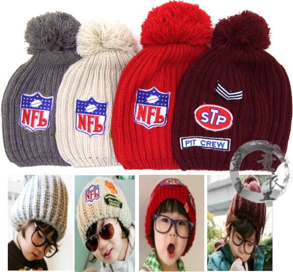 童衣圓【R024】R24大毛球毛線帽 保暖球球貼布 毛球帽 毛線帽 親子帽 秋冬百搭新款