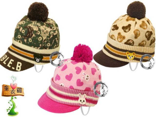 童衣圓【R031】R31保暖鴨舌帽 厚綿 保暖 棒球帽 鴨舌帽 寶寶帽~M.L.XL