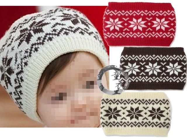 童衣圓【R046】R46雪花髮帶帽 韓版 雪花 脖圍 圍脖 針織彈性~大人小孩均適戴~彈性圍40-59CM