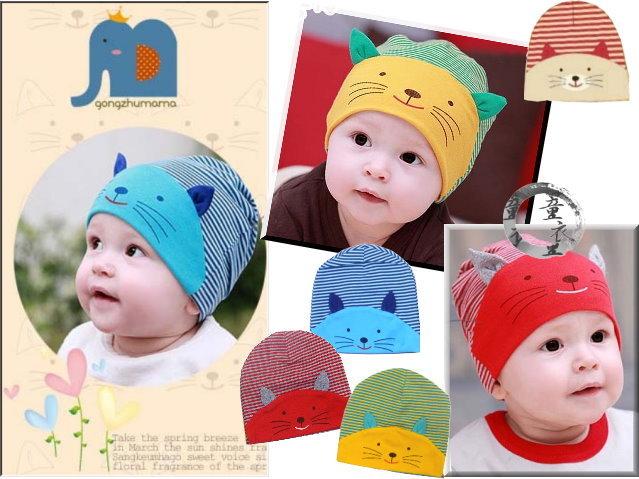 童衣圓【R067】R67貓咪套頭帽 雙面 立體 造型 純色 條紋 彈性綿 嬰兒 寶寶 2用帽 頭圍36-48