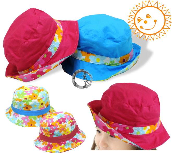 童衣圓【R077】R77花朵雙面帽 春夏款 翻邊帽 寶寶帽 遮陽帽 休閒帽 漁夫帽 雙面可戴~頭圍54cm以內
