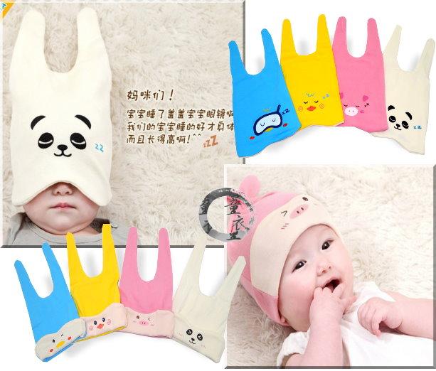 童衣圓【R083】R83表情帽 彈性綿 印花 新生兒 寶寶 嬰兒 造型帽 反摺帽 套頭帽 雙種表情~頭圍36-58cm