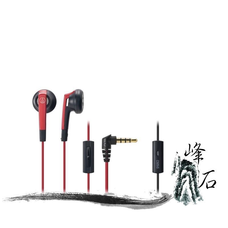 樂天限時促銷!平輸公司貨 日本鐵三角 ATH-C505iS 紅  智慧型手機用耳塞式耳機