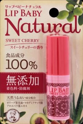 La maison生活小舖《【ROHTO樂敦】 リップベビー ナチュラル LIP BABY天然植物護唇膏4g》日本製  此為櫻桃味道賣場