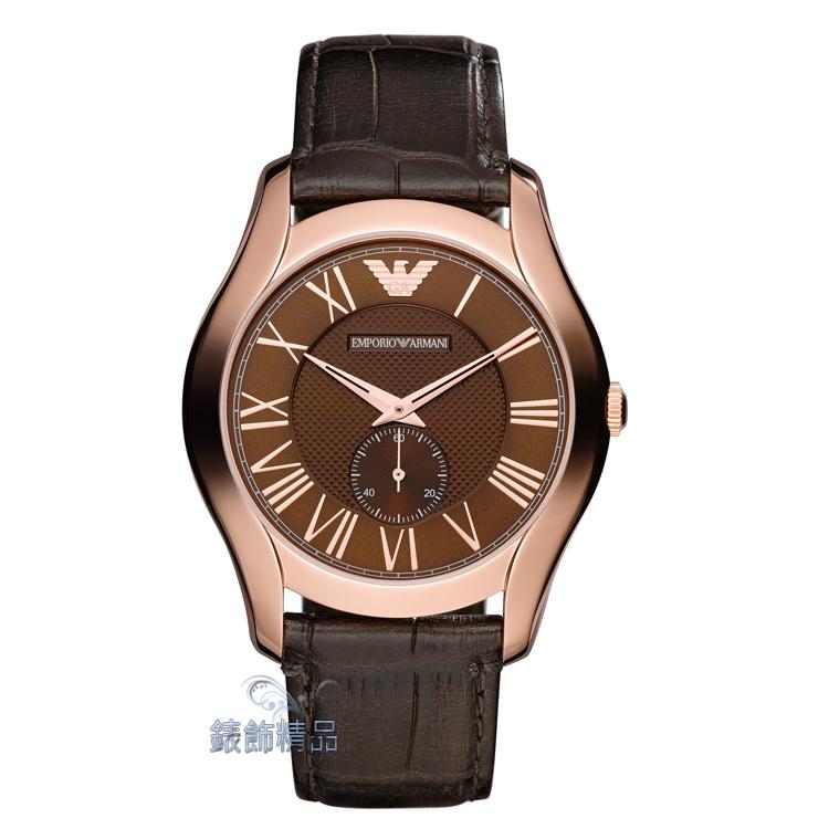 【錶飾精品】ARMANI手錶 亞曼尼表 優雅紳士 咖啡金面 咖啡壓紋皮帶男錶 AR1705 全新正品 情人 生日禮物