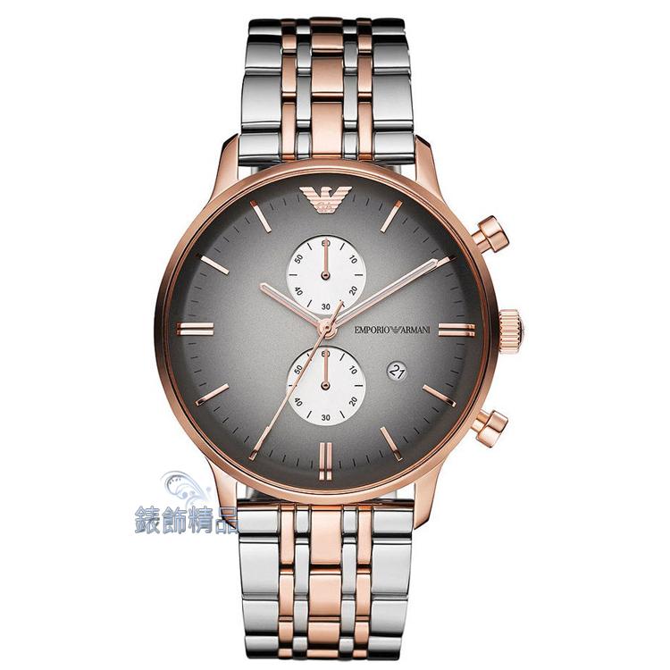 【錶飾精品】ARMANI手錶 亞曼尼表 漸層灰面 雙眼計時 日期 玫金框鋼帶男錶 AR1721 生日 情人禮物 原廠正品